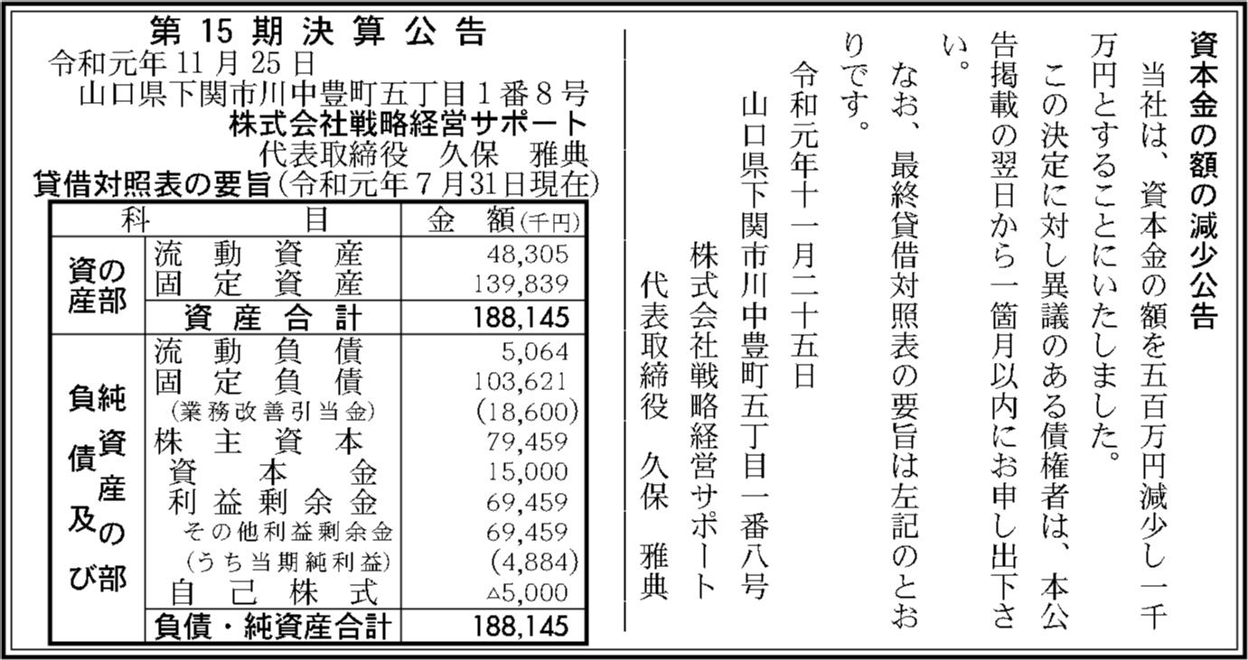 0038 c790006d0495f149a8181f05257959044f5f1f3f6742537a588839a3bf91a0ccf2bdfc51e39661acc2e21ea537510b8cee9cff6d018be00050d65ae9b6a6017c 04