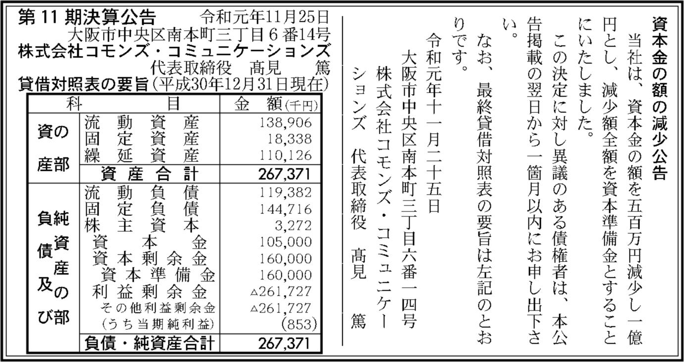 0041 154b72084d7693d559136d32a7c656a210eb8e1fafd70d9865eae556d69e4e0363486c663279f8a1fcd072000c47307bd523c1eac6b255a1de54680c372d277e 02
