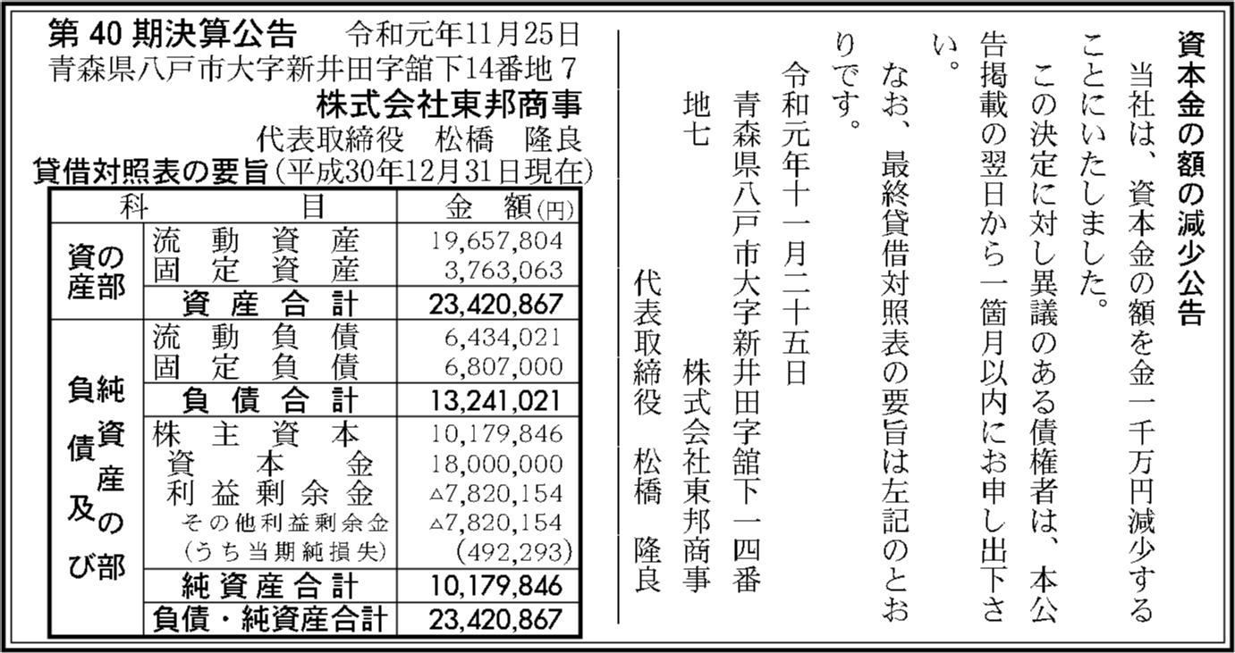 0042 c2809dec6c0995e3c070ef229bd66ed63b0b916fc27f184929a4180612c511aa31c92298b8f72d8f2bd4f9f921625f5bd8d0546e0e30ea6d787a6ea01711b324 01