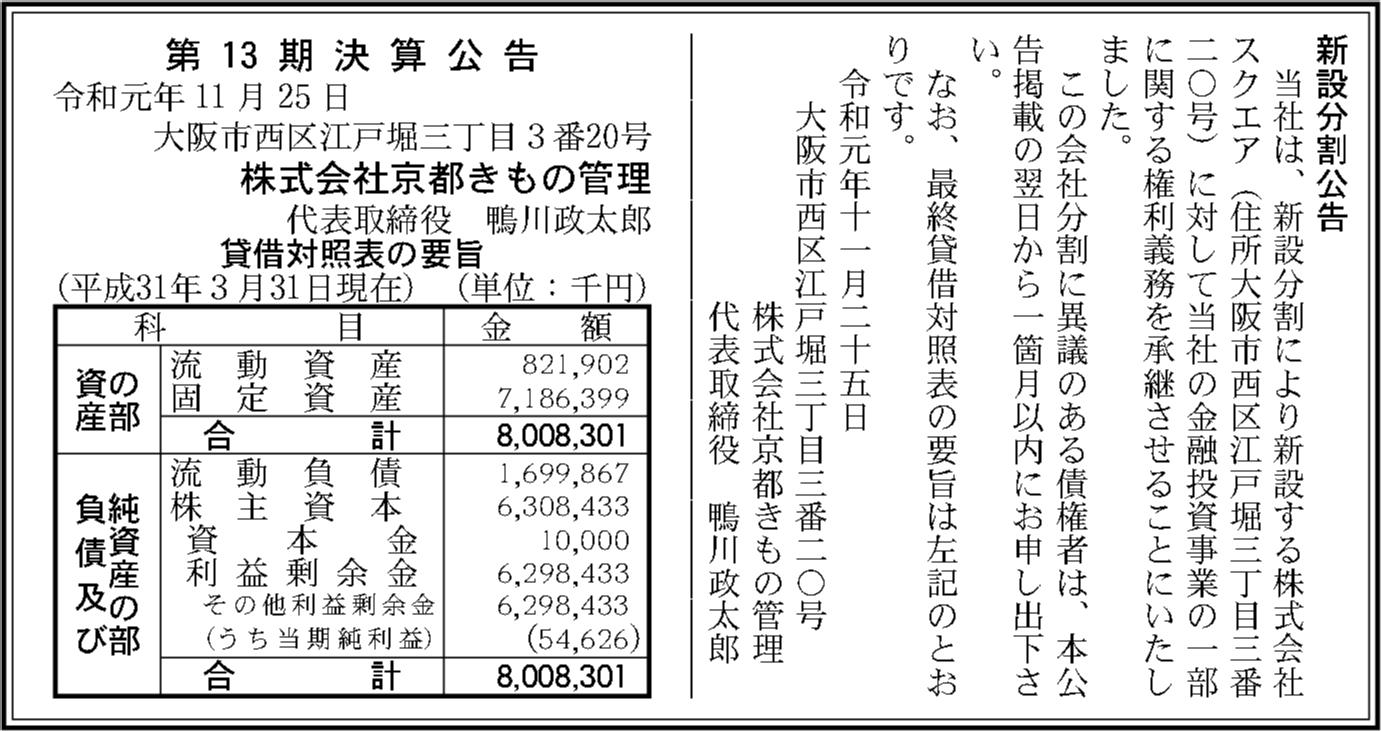 0060 c476a7e8c15220ac97aa6e45ee5cbde92c846058e099a72b53e86482065f36a1bc9944ca166f8d85449158fe4fd903347c930ec65e86de6d55ee69eb10f76c3f 01