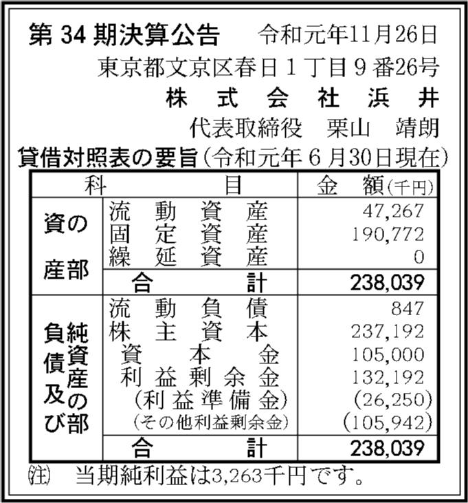0086 8aa43dcde378cb0768b01c2508ea15278e5db640edcd676a61aaeb619ca0c092230d6821a0600996eb54744a6a9f1ff09b0610f658fa96f1572505c17abf0c05 02