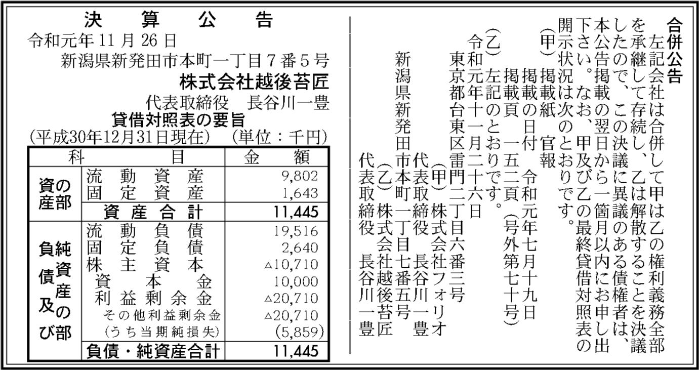 0087 82beb52fb9ed17de7ea3130e7a709b9deb044fef7e36b1493ed7f665a459de11baf5b3ca76e2abdd914df68fa493d92ab5c64ab90c13883ba5f92c2aaf71eb26 06