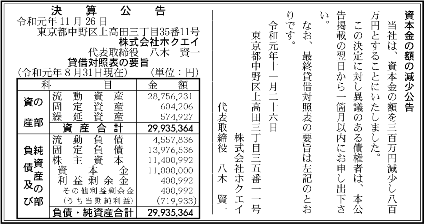 0087 82beb52fb9ed17de7ea3130e7a709b9deb044fef7e36b1493ed7f665a459de11baf5b3ca76e2abdd914df68fa493d92ab5c64ab90c13883ba5f92c2aaf71eb26 08