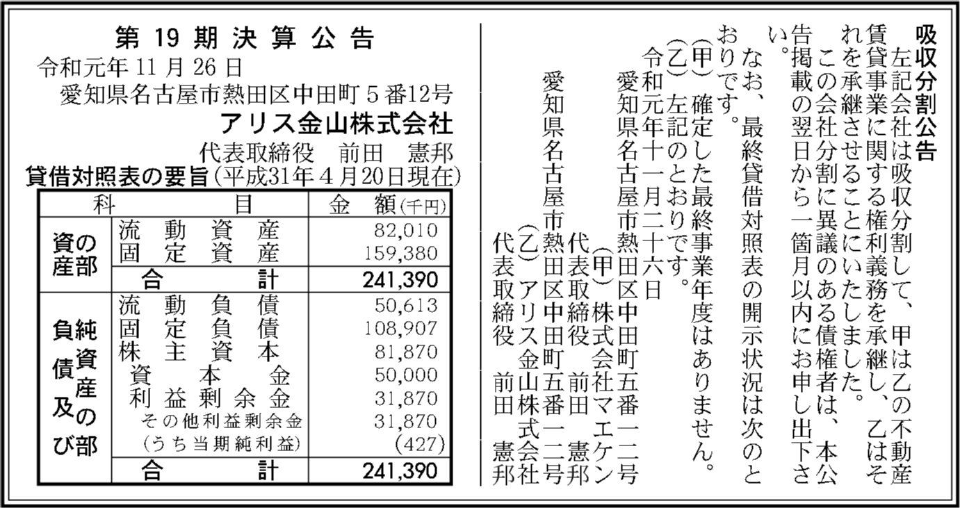 0088 af479c08410f33b8cf095ff02d9cf5c2fc5b12a0117387f802b78a2976555ff46f0c4ff045daff3decf1a462e7dbc5ec78939db55658239ae78d385f716fe1d5 05