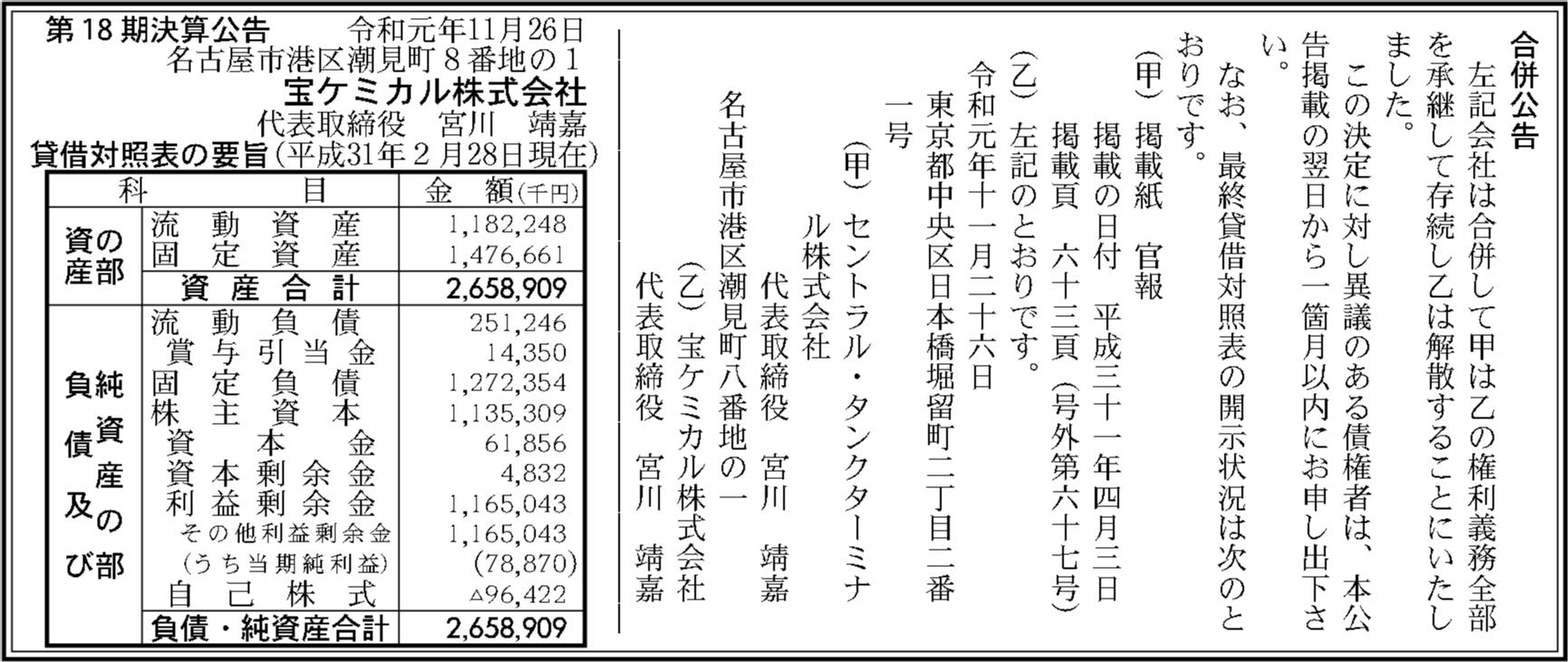 0089 e9ef4c9171126e2b5a79c8fcb1abbf25cb884921c9e7d753d56004bf07687b0f49db154810292cd7722b921d75f63a0f43feaf85c4e2bd6f8af45b5fd33ba72f 06
