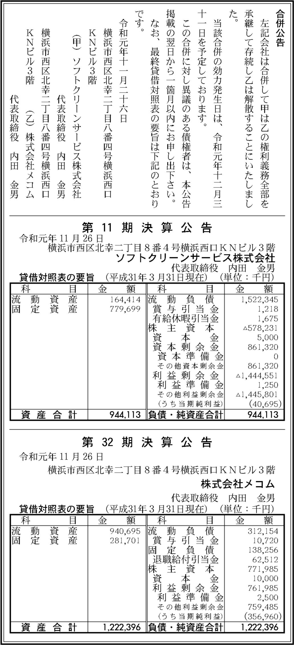 0095 369eb4a5a9543b764e707de29a582ed9477eaefb573e6f7793fa8024ab16b92957f7256bd941262725122f4bd81844343c6593f614ba4a5b8e41a4a220c0ae74 04