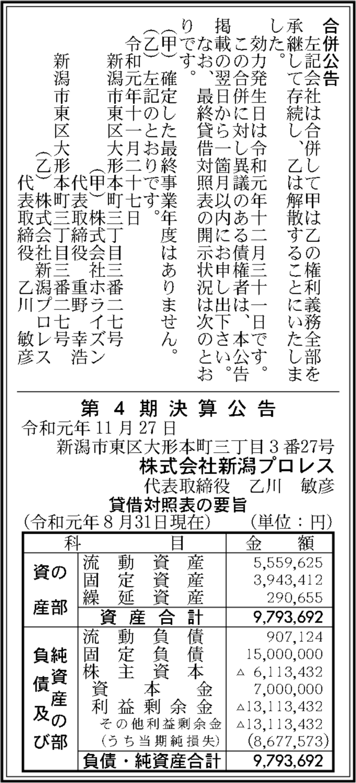 0059 1706fd263e2502436a6dbf98c444c2f3ec5fd5a0e7537f9a7ffb1fec1f73d8a18c701d6c56b104b02898e016e442f2ef06242a47239283d3e80f1a4c5e0955c9 01