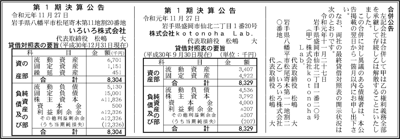 0061 74ec6f686046e4ccdecf158c778cc684da16fed0757ce491d47c72c1a0d45adff1744447c7d6c94753809615ac29b9b958e2dd38edcc1a729c96feff14621104 01