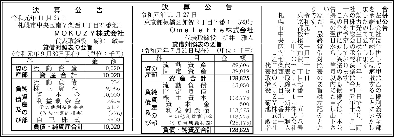 0062 b17414f65f6e860311afe1984bbfb0c548acc7d8b4f170450de4bf5db25035c7a648a9db26a0f34aa970cc8cc57aec943c4e7e1e5e70246cf2982921c2219597 02