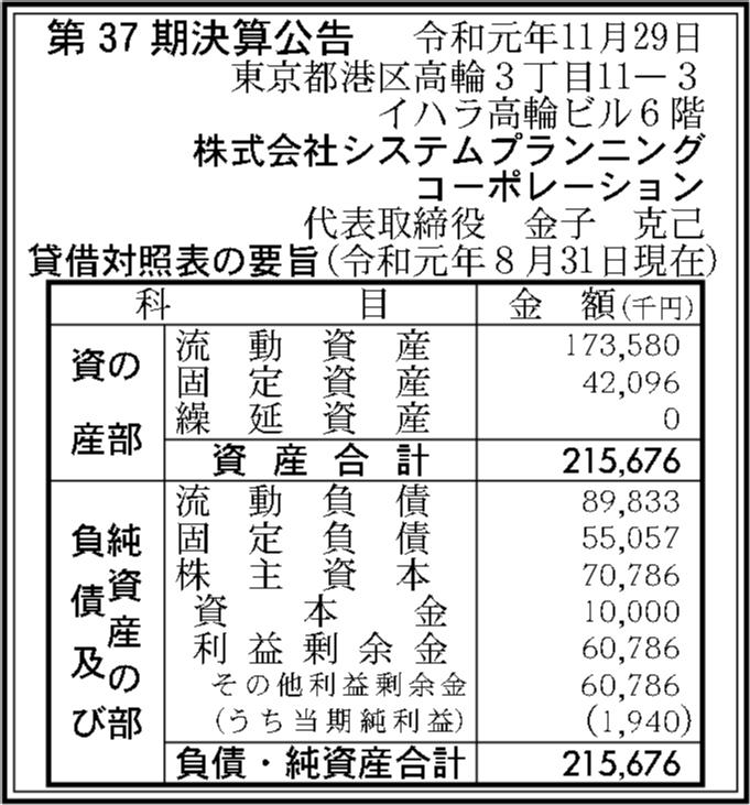 0055 943a3187fb6c35792fd4e4b0b6c845b029b3d94e5bb58a72c80226f6654a123e214a2c886702f7dfebd446fdd951a2cdad83e537e74046c2c3c847fa79e9af55 05