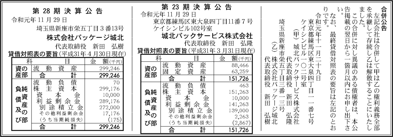 0061 c6926e0649dde2ddef133413b127bb224a92af8460098bf353b15ea0b045be2fb6ecb3138912af9eb49e2f8e829e0830309593e7803019ce954fab8aa3997b3f 01