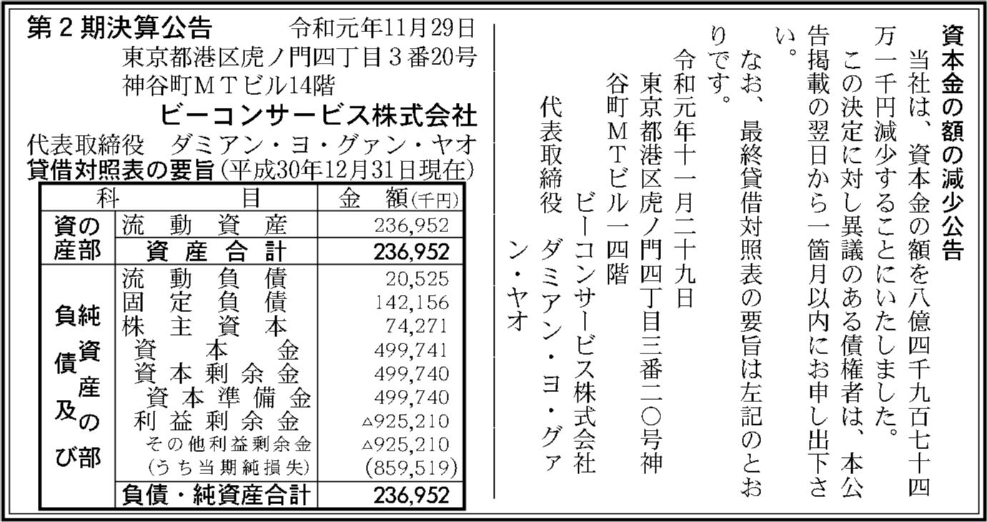 0063 a6b47e0ebe253e37bd496c996220ce63486a118dc53f040087e342c0d5c3a6919d670974bfd89bcc3bb74fe39817169d799478ef155b9a8df49cfbf37af06392 02