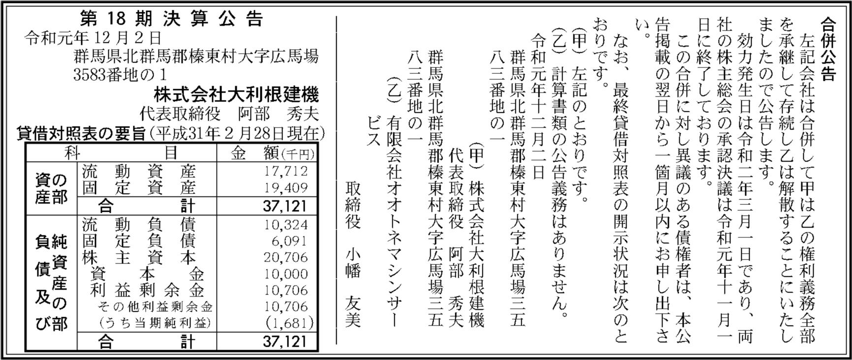 0063 f88129e6c25c0f56eee0b5c1fdcba03fc8cdfab92689a6c1167422530b80262be99e2c02c97d38dfe6f5f3dc5077715b94a246080fd50c4f58ce247c8a7876e7 09