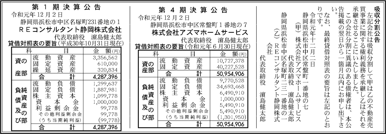 0064 a8f776909465462125c8122f5a086b1daea9ca6ca086c53e89aa1460bd25eefa7e0c7dfc199fb7f823300bdff561efb3e426d8ac23aaa44b1983ba29186fa729 04