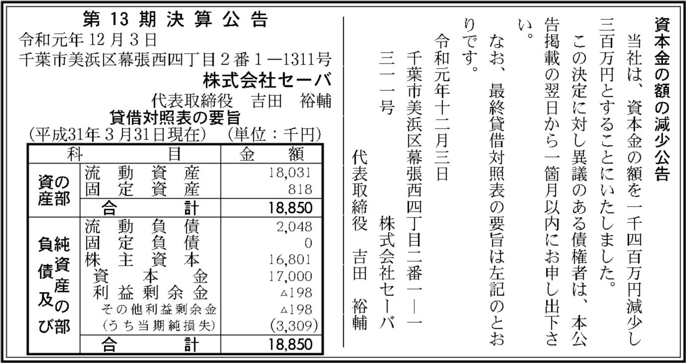 0093 4fd39c11e5bbfac3be36b4e01439145dd011ff4c962441adc8016eea4c192a0e43c4d62ca515ae3bca777b2061b1ea1c4890cffe78c2a562d492140c765f7a11 06