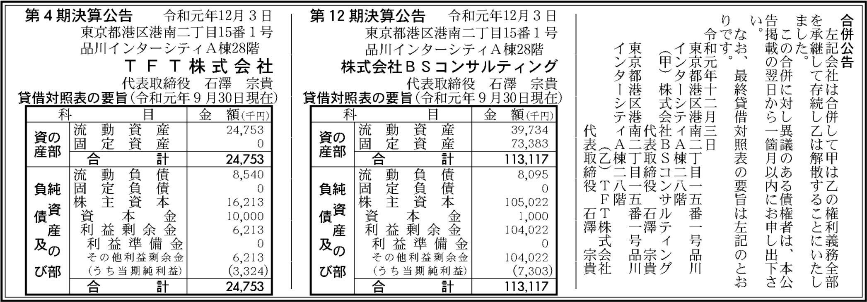0095 1820d4a37e7607b58facd4f2525be82bd933ac96c9b0d99274d7f8a15f6b3adba9d2d291064ceda265b6aa994a50c8ba515d58dec5b44a97efdcf93b48148914 03