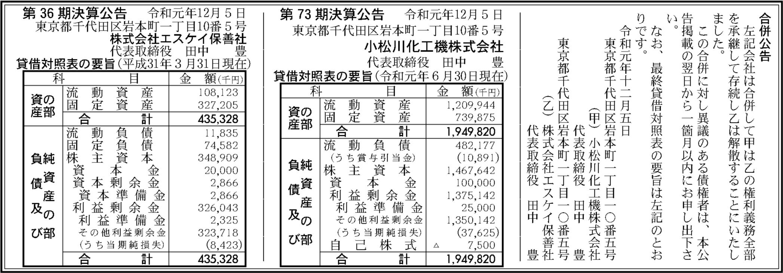 0095 d75652e88975d38506f8d3c81d3d28d981c1bd3004ef578825dafcaf8d3e6ef3a1f95f2d8817635005fcc5fcc5506f8f93b503b9f4670aa704a50f599aa89cba 03