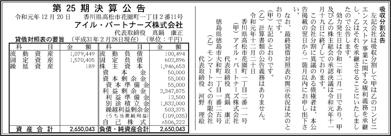 0060 efc8142d0badc46c92d512e5fcdf943851a3cdd2e72d0bc139cd836005fb6e4f4785797a0b98943c591b40a6b48efdb12684e809a38b08254d0f1e83682bf38b 04