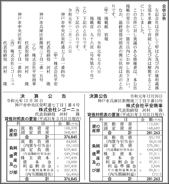 0095 bc3c8d235ebccb155c604cbd5a69f4e42cfc43a08118e5d1e39e573cfc9270cc71c4dadef2b09151dfd0bdc33dfe36df054404361c7ce6ce24fdd50f2274b508 05