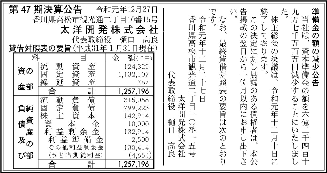 0271 41dc5d7c481f7740bc8d769bfb7d0807d89316392692e6b8e8df4c4873f41d511960624d8ad594b4bbd8607891f30ab4b5f175234e31c7560edd57aeec1c11a6 06