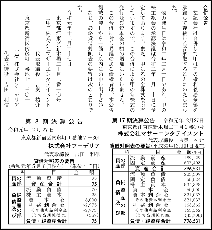 0286 bb9eaf7fda11957feff53ac2e787fe0be8e6cc5de7879f864d9e7629dcad5aaeac7eeaca2cf53d7daf09970300503a8c8d4a0a9d311619381a6c4d409b0f5f49 05