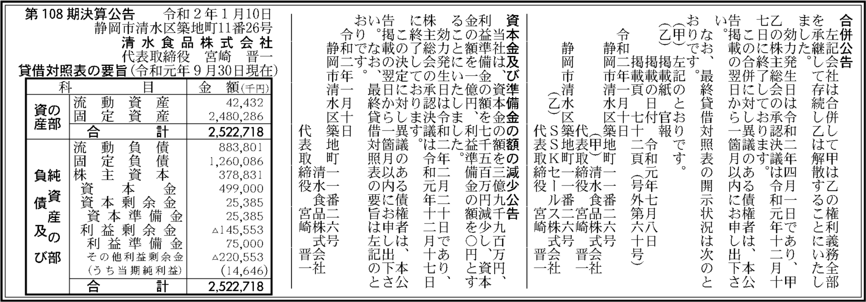 0126 f40604dddc54eb5a33a0a15baac51f5af90273e851257c24f50c98e9053b8eecab429d8fb08294de1d6c885cafc00f0b71b223af5964a6e2c7dd0d5862441cda 01