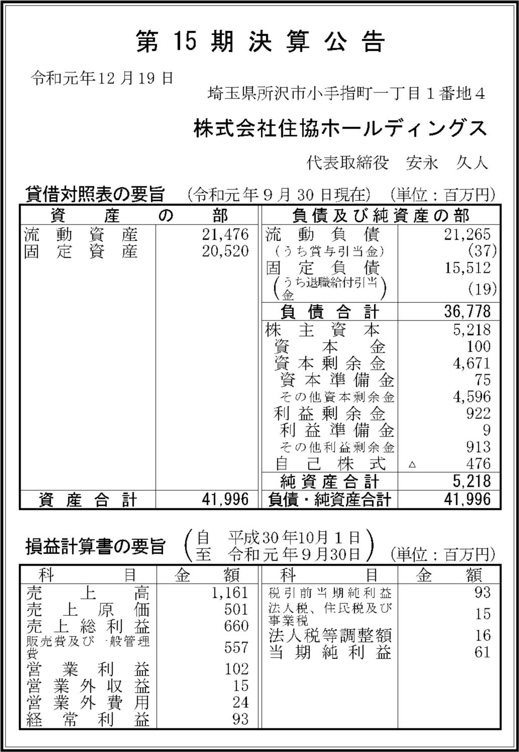 0063 2e37c9c71cd9cd026ff72fb893cadb40265f748db6f7957ea5216a451f445b7f1bd97012eef0bae3fee11df831241786d983bdb62e2dfc8b5bb603a793c7e9bf 01