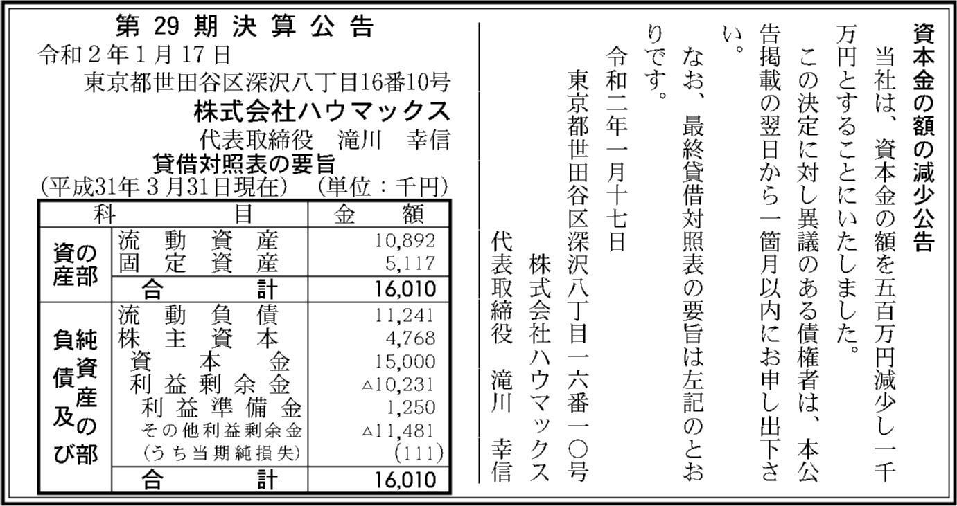 0089 8667b3cf302b988114b6398d858b5d62e4cd089014b72bb4c085a36c2f175041d36c18ad83eb349e90d48cd6e69cac5fea6e20eaa948a41ec8941b6ec47af13b 04