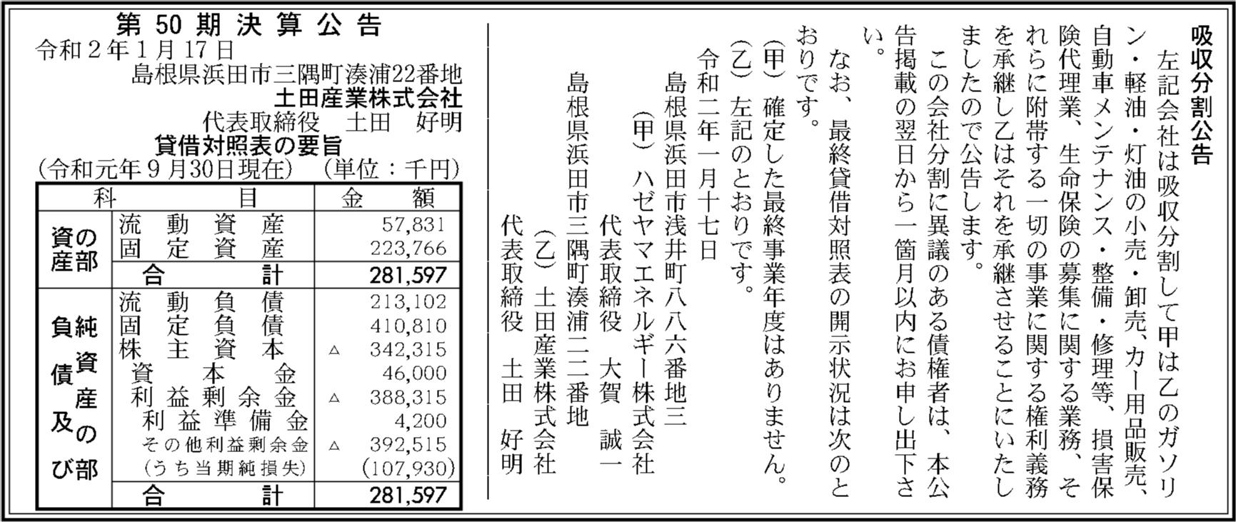 0089 8667b3cf302b988114b6398d858b5d62e4cd089014b72bb4c085a36c2f175041d36c18ad83eb349e90d48cd6e69cac5fea6e20eaa948a41ec8941b6ec47af13b 08