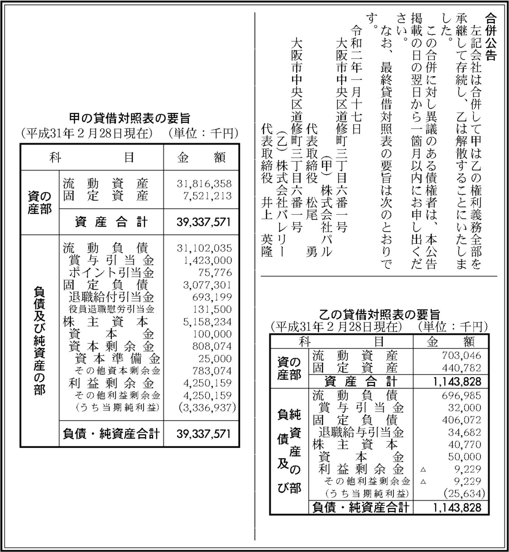 0096 5a45a23abd0b040bc014c91db0d0740ce5870c81a09f44dc49352ef556b1e5681a568d4ccc5945284f44389750e65390526a5808af71d00e1c357bb1d53228a5 04