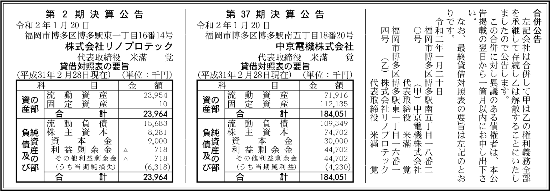 0027 21fc8c63f0d9187b235a5919cdb8594d90bc09d83dc61a737ffe3f660a2af7d96f87a0d5259fe5e3201110b085a20b6df47be7885da3b73f96fcffa8e4e24ca2 03