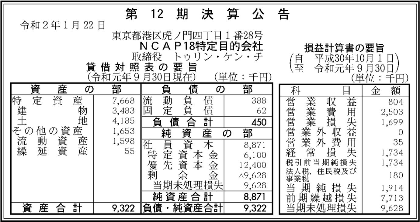 0058 6100f06528fdc9a1b0f85b883e134ab2613e87681c65d61a69ff0f4538d96b7b8bbc3537fadaaa2d033995a7a33172f77012ced03bb25f2fdf7f520ee96248ba 01