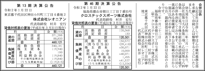 0061 772db6485274cb7e8122df49609684c1315854960d3708384abf9d49ae333918f31e733abe249d6c5e5d2a515341b206e4ab8f8c6527f548448edff5d606e8e2 03