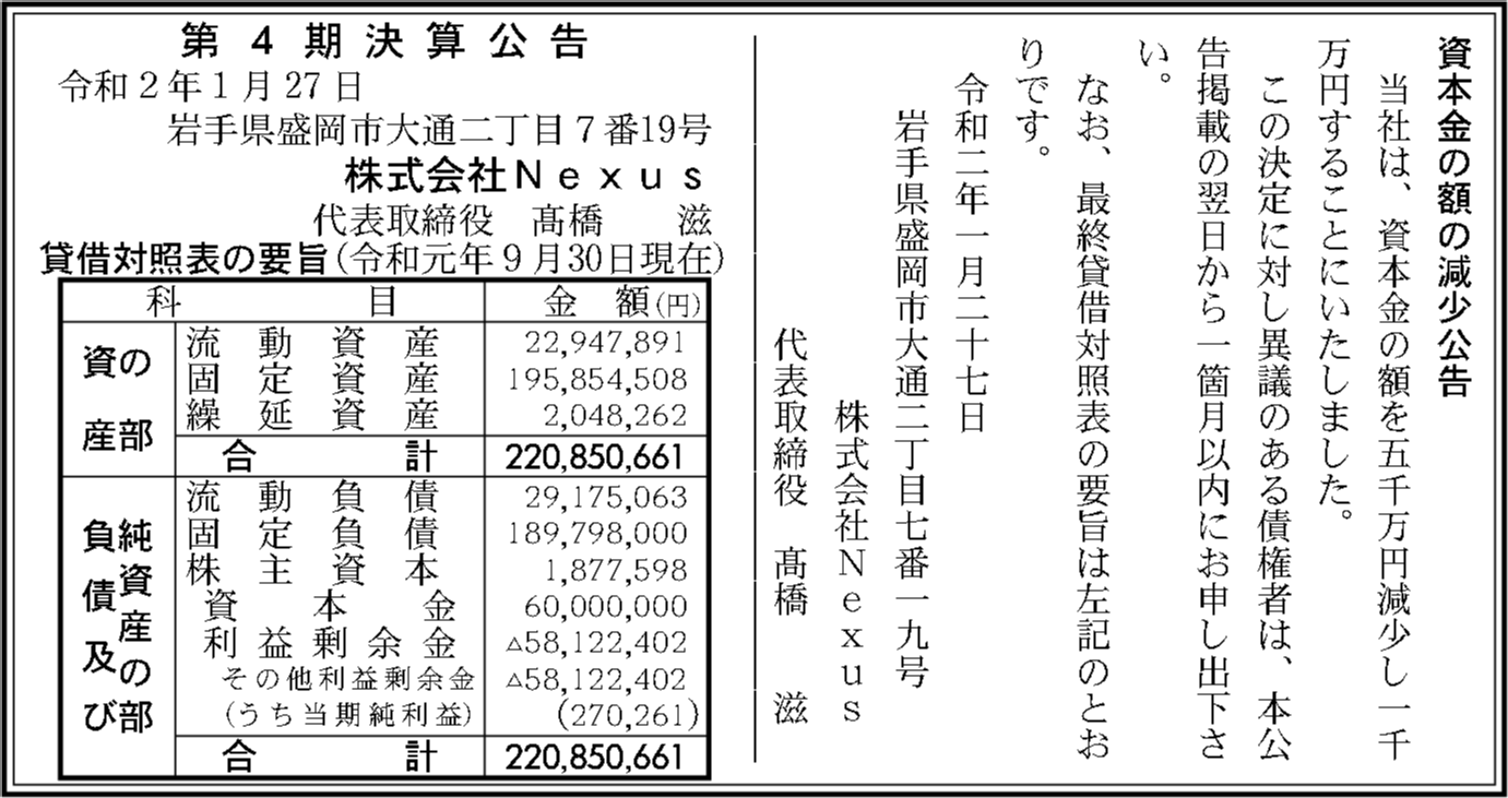 0154 ca42314c27c30bd23dbd5f0c60d9e9e54f29ee58024731dcad299beda52ae770039c5dd61f00c7cb95223f4712f764a0db4598a3220ccb6dd760bcf9645b3a06 03