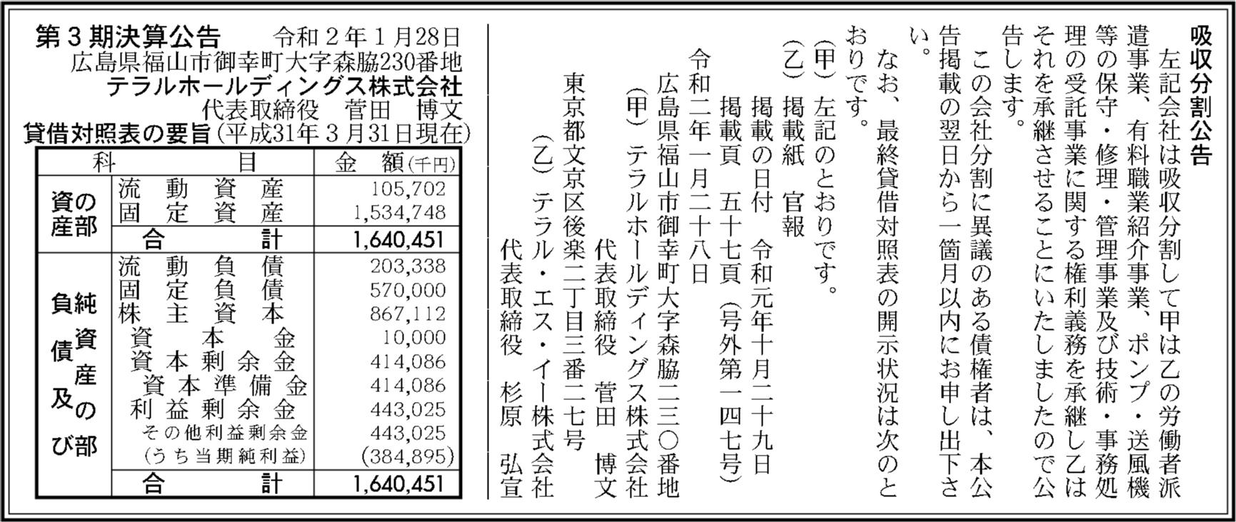 0090 9317a96ea3076cd5215d849f0776f46e42ed86581a739727e8cdf658719d164f327a383fa874069e4c378a047302a818ca9f7fae0213ef92cf4a58128d82597d 05