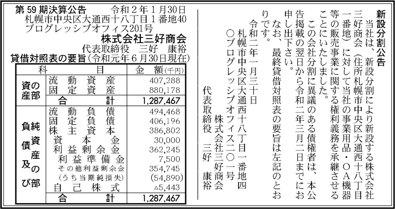 0092 8866973a9b8c27651329e6c396a39c60b33a70ef276bee2a09350753e5e9999c0c3e39edd8108d26700ebad484cd119de6c8db6100795d871636cd53b412ecb6 01