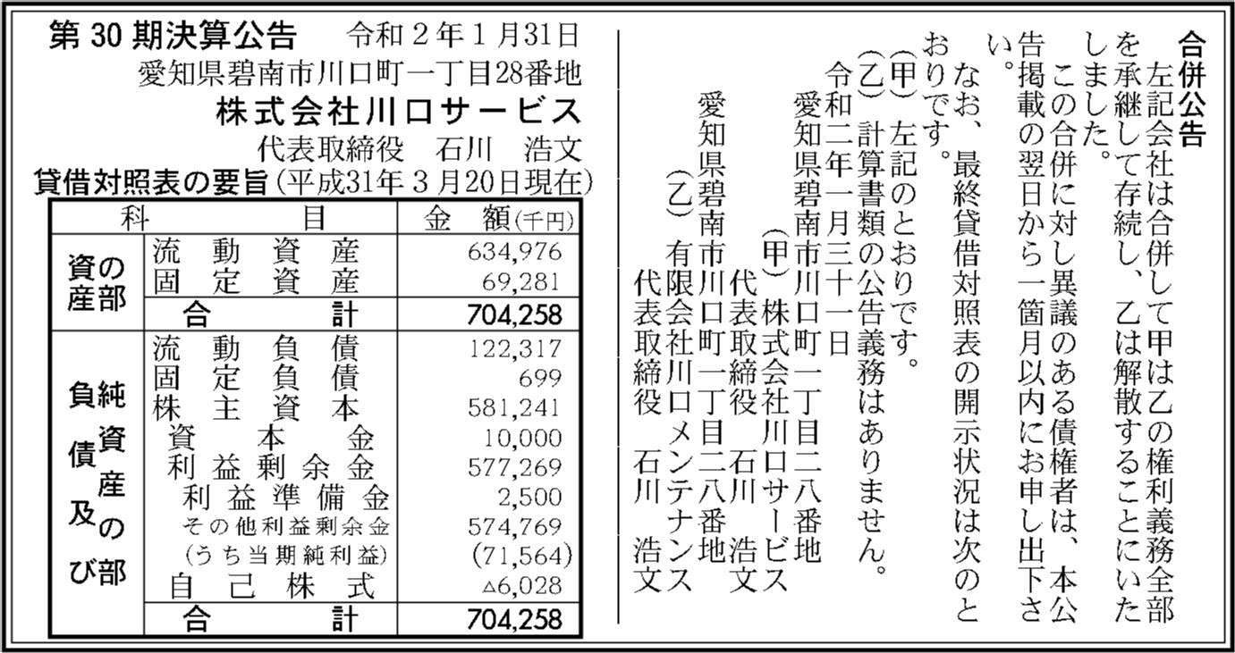 0117 e631d329b027063975e8866c009ff90d22248184e0bb2399bd79b44937f5dfc3cfc195eafbd2791bea0a389950b7ea9fcd7c9961824acf5c6517b7a9f08a096c 02