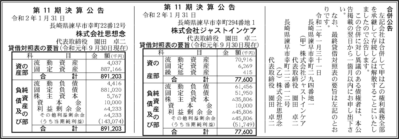 0124 e28840119cdd2ecc9d319f3c7a5eb922b666b0ec9dee14ffdc054f9f6452b946b3a5a379044929ffd697aa854afa02a0065ff6b8e6923ff43180aaa1606bfe2f 02