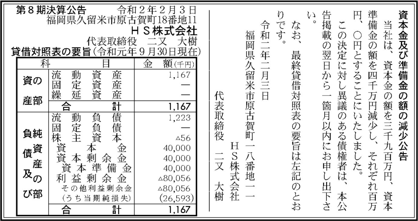 0090 a46e840184d6b314596a2ff81b6dc4df6093944e382453d93fb9224c25f0b86ff29cee11215e2769441f745fde11cbe8459b7e65ec3f706654c87d3481aabbef 05