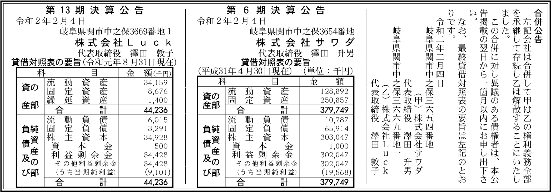 0063 89ba18544de0fee003a8588e35e29f6ddf248d93a6f7613a980483d0fb4759b72078db578a6027835ca3764038f680602c7e4fe58545ed214c007cf05f8f24c1 03
