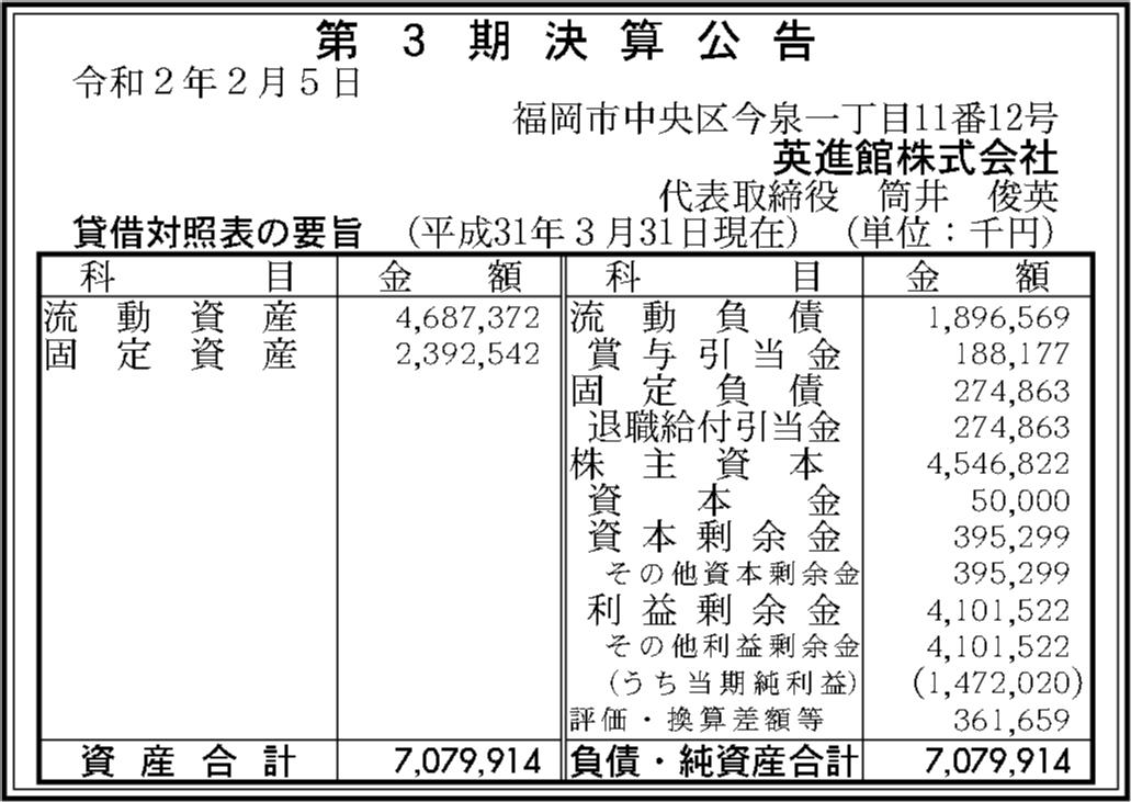 0086 56ec78873e05ae613b272d66b8188a9928494243ccc96f80690618ebafab6f23204eb6100e58f7abcdfeb6f75c60a39cd604144c46edf3ffc99fccd8991bf8f3 01