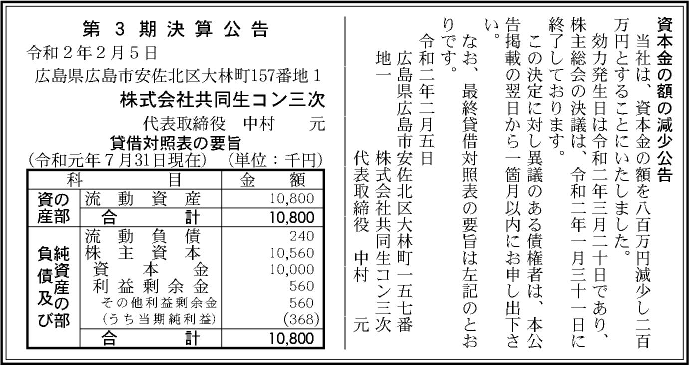0087 af2f624a886219063f585bd50520f2ab2d2c17b4047b339b1c25cfadab075f8b2b1850a609c92a2f1ecdb6c074cb5260a05008470d2004a932a6db66fee5faef 03