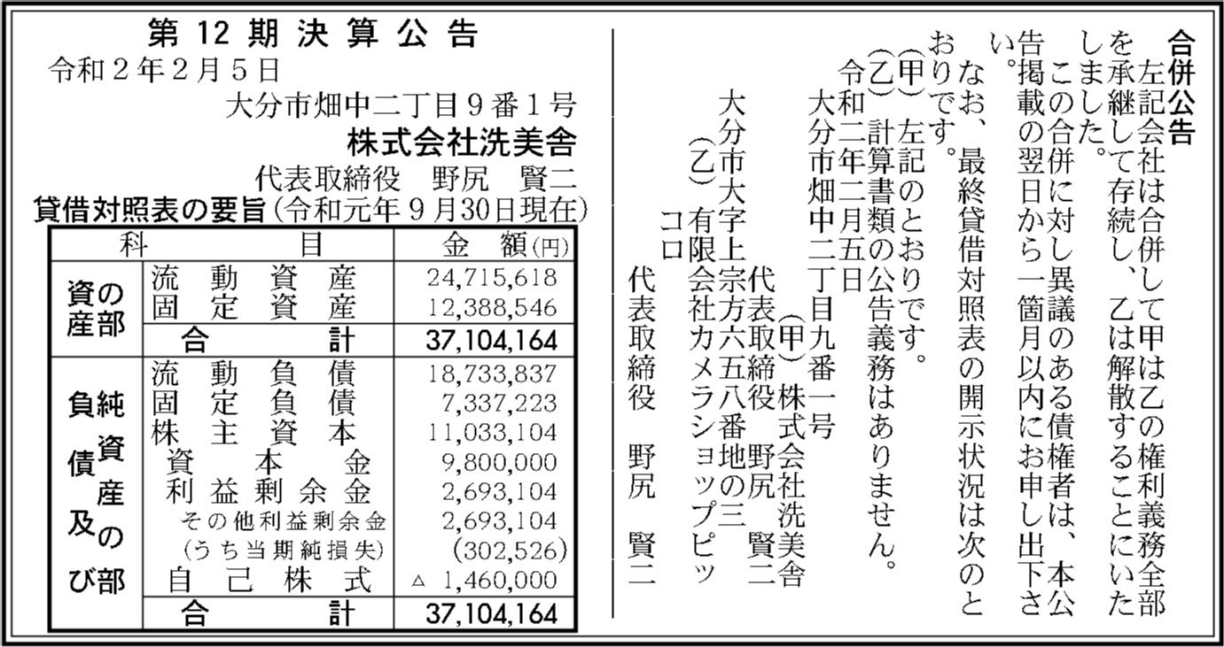 0095 4b82a9e10ee6c09ef016a5aebff777a10c5d3d45b5c615cdf4c9d070f37993dda1ec5043854dd58bcd0b6c5bcc595087a4d7feb18e74751abce8b2f3262dc57a 04