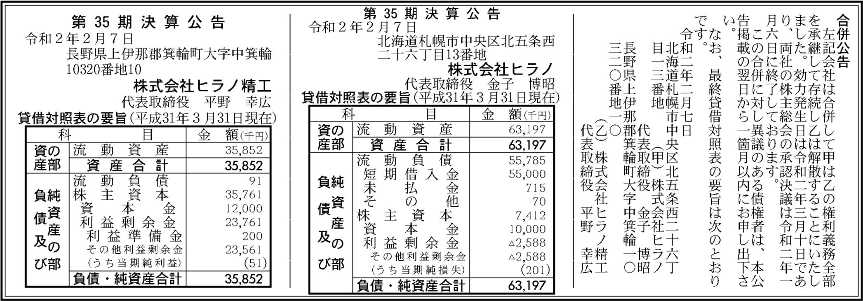 0061 9cd34336d1816423adec3d4338563f5b797651e7bfceff36676be1eaae6a3e947eefceabae21374da1f27c576fd938f50213995c1d8ee35057a2db449dc39402 03
