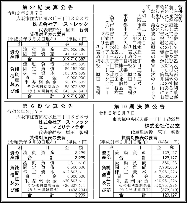 0064 733b9b991e8a49953845b325415452067ea5e21d6783d7b27bad1fc49804d6e56fe9e13c92b8bc39df58094088cea6528144ee289822512bb753aa2140ceb657 01