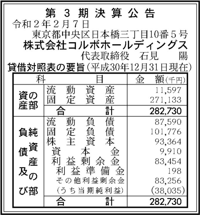 0064 733b9b991e8a49953845b325415452067ea5e21d6783d7b27bad1fc49804d6e56fe9e13c92b8bc39df58094088cea6528144ee289822512bb753aa2140ceb657 05