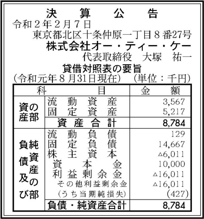 0064 733b9b991e8a49953845b325415452067ea5e21d6783d7b27bad1fc49804d6e56fe9e13c92b8bc39df58094088cea6528144ee289822512bb753aa2140ceb657 06