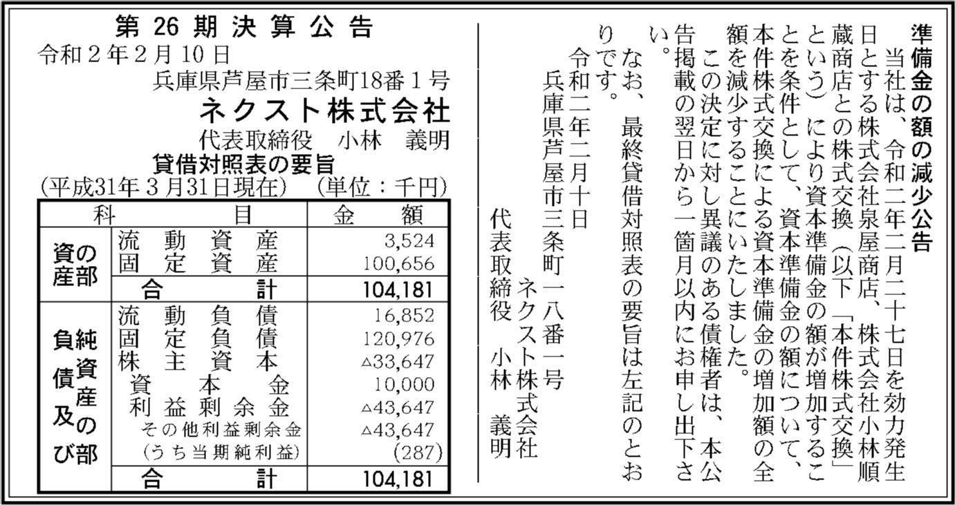 0059 b20496029452f0550425f30a84f68b27eed321849a3b10d992834f5e374ff20600fcf5c18f400cb837518ff320e8843941067613088ae444d11a13a81e460d98 02