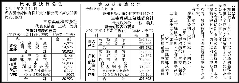 0059 b20496029452f0550425f30a84f68b27eed321849a3b10d992834f5e374ff20600fcf5c18f400cb837518ff320e8843941067613088ae444d11a13a81e460d98 04