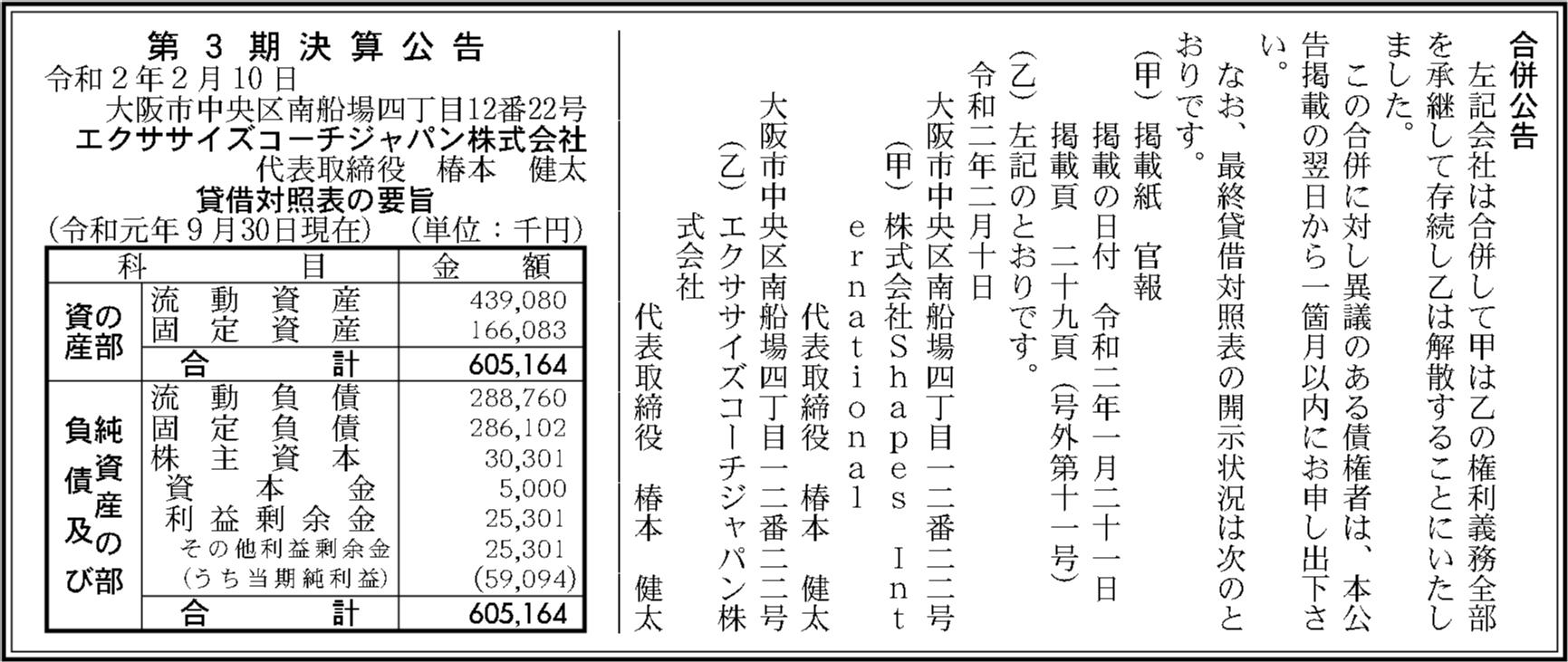 0060 1db088d58bdba4077bfe87fe10227472475085645bd68f6e4c05e6de696d4464b373199e8a826d53a0ccdb9af43db98e70d738f3b2313b2a95a2e71179dad891 03